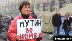 Акция протеста в Киеве, март 2014 года. Иллюстрационное фото