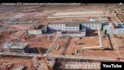 Первоначально сторительство Гарлыкского ГОК должно было быть завершено в 2015 году.