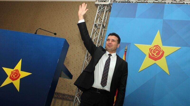 СДСМ со нова стратегија ќе ја враќа демократијата