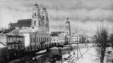 Менск, сакавік 1918