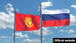 Flamuri kirgiz dhe ai rus