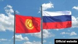 Флаг Кыргызстана и России. Иллюстрация.