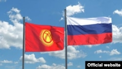 Flag of Russia and Kyrgyzstan