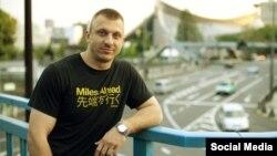 Ukraine, Crimea - Thrower core Alex Sokirsky