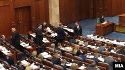 Седница на Собранието на Република Македонија