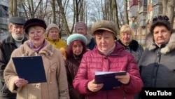 "Скриншот из видео на канале ""Отряды Путина Soc Sprav"""