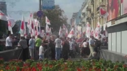 Тимошенко судят, киевляне протестуют