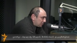 """გიორგი აბდალაძე """"ფოტოგრაფების საქმის"""" შესახებ"""