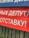 Жители Сочи против элитного жилья в парковой зоне