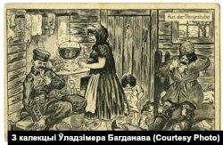 Сямейнікі і пастаяльцы-салдаты чухаюцца ад паразытаў