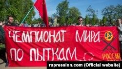 Dünya Kuboku günlərində Rusiyada işgəncələrə qarşı aksiya