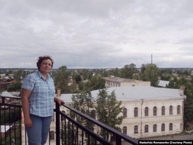 Надежда Ромасенко