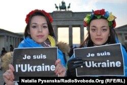 Акція солідарності з Україною у Берліні, 18 січня 2015 року