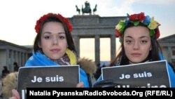 Акция солидарности с Украиной у Бранденбургских ворот в Берлине