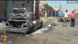 Latest Bombings In Baghdad Leave 14 Dead