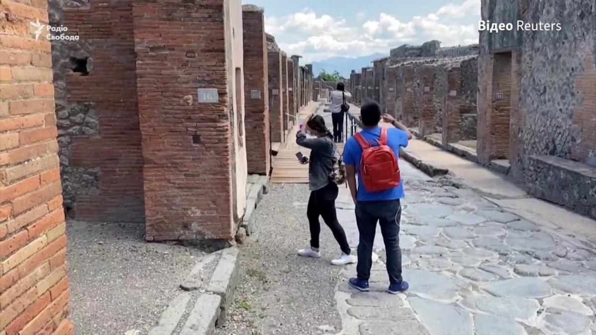 Похороненные Везувием Помпеи возвращаются к жизни после коронавирус – видео