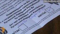 У Луганську підраховують голоси