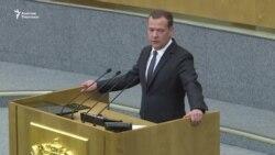 Орус медиасы Медведевге издөө салды