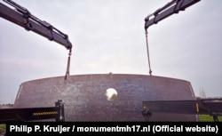 Монумент памяти жертв катастрофы рейса MH17