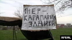 Kyrgyzstan -- Squatters Movement in the Outskirts of Bishkek City, 11apr2010