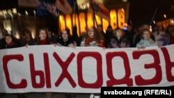 Belarus – street manifestation. Minsk 24nov2010