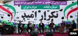 کنسرت علیرضا قربانی در مشهد