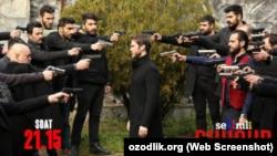 Узбекский телеканал Sevimli TV приостановил показ турецкого сериала «Яма».