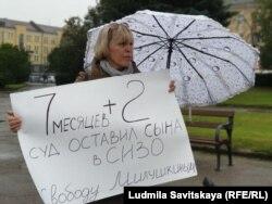 Ирина Милушкина, мама Артема, на сотом пикете