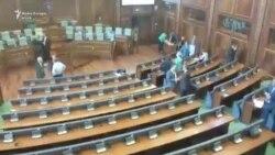Ende nuk mbledhen deputetët