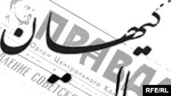 روزنامه های کیهان و رسالت در دسته روزنامه های تندروی محافظه کاران جای دارند.