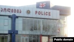 პოლიციის შენობა ხაშურში