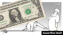 فرداکاتور، طرح از اسد بیناخواهی