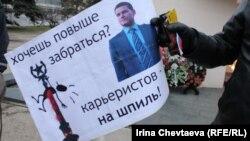 """Студенты МГУ против """"Единой России"""""""