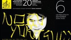 Աշխարհահռչակ ճապոնացի դաշնակահարը մենահամերգով հանդես կգա Երևանում