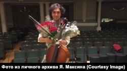 Ян Максин, виолончелист, композитор, вокалист