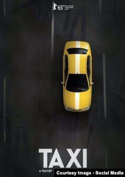 پوستر فیلم «تاکسی»
