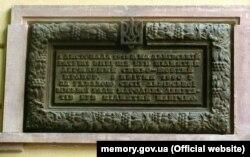 Меморіальна таблиця на львівській ратуші: «1 листопада 1918 р. на львівській ратуші був вперше піднятий державний синьо-жовтий прапор…»