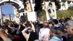 Iranians Protest Transmitter Jamming In Shiraz