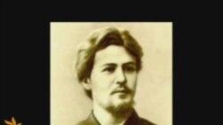 А.Чехов жана кыргыз маданияты
