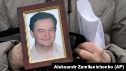 Sergei Magnitsky died in a Moscow jail in 2009. (file photo)