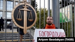 A series of one-person pickets were held in Moscow in October to support Konstantin Kotov, a jailed opposition activist convicted of taking part in unauthorized rallies.
