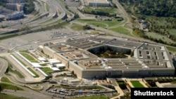 ԱՄՆ պաշտպանության նախարարության շենքը՝ Պենտագոնը Վաշինգտոնի մերձակայքում, արխիվ