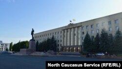 Здание правительства Ставропольского края, город Ставрополь