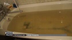 Вода розбрату: непідконтрольна Україні частина Луганщини може залишитися без води (відео)
