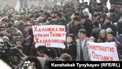 Алматы, 28-январь, 2012