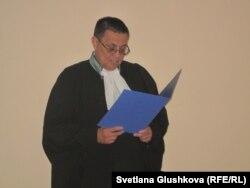 Наби Пазылов, судья Сарыаркинского суда №2. Астана, 21 июня 2012 года.