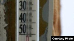 Минус 50 градусов мороза по Цельсию