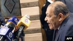 Misir Konstitusiya məhkəməsinin sədri Maher al-Beheiry