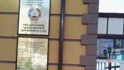 Боздошти шаш корманди маҳбаси Хуҷанд