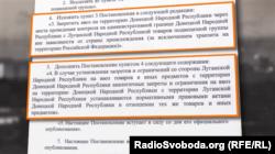 «Указ» Александра Захарченко